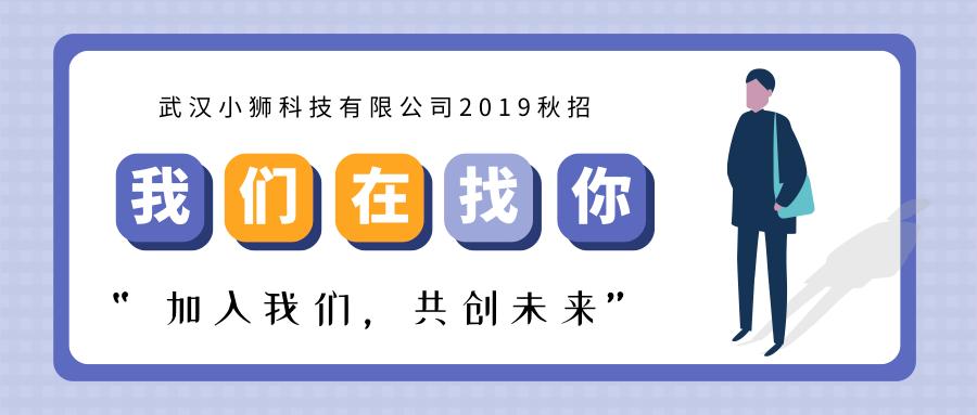 宣傳公眾號推圖@凡科快圖.png
